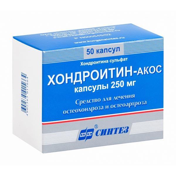 Мазь хондроитин инструкция по применению, цена, состав и аналоги