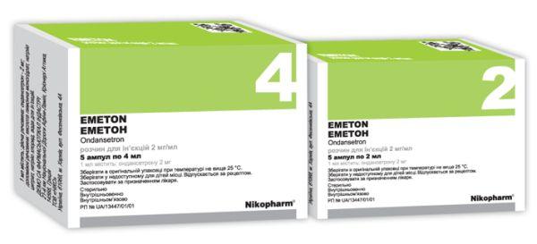 Апоморфин гидрохлорид