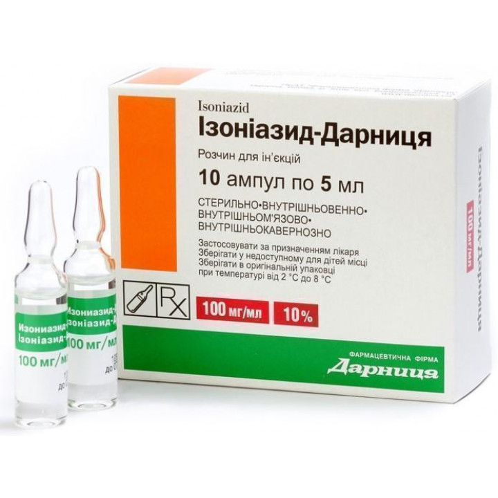 Изониазид: инструкция по применению, аналоги и отзывы, цены в аптеках россии. лекарственная форма изониазид (тубазид): таблетки изониазид инструкция по применению для взрослых