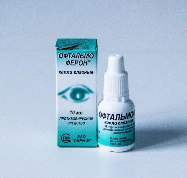 Глазные капли офтальмоферон: инструкция, отзывы, аналоги