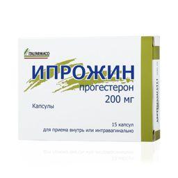 Utrozhestan-kapsuly - запись пользователя ♡настасья♡ (id807642) в сообществе благополучная беременность в категории медикаменты, витамины, процедуры - babyblog.ru