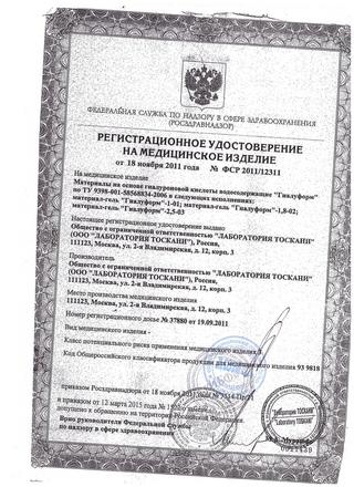"25.05.2004::сотрудница новосибирского нии умерла от лихорадки ""эбола"" - health.rin.ru"