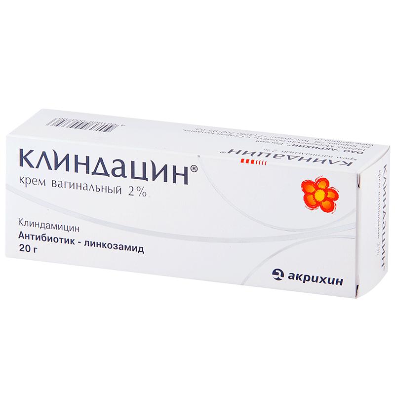 Свечи клиндамицин: инструкция по применению