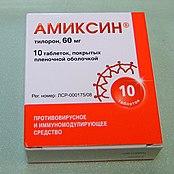 Фавипиравир – возможное лекарство для лечения коронавируса
