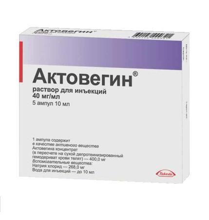Список самых эффективных и дешевых аналогов препарата актовегин отечественного и зарубежного производства
