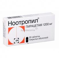 Ноотропил: инструкция по применению, цена, отзывы врачей и пациентов, аналоги, показания к применению