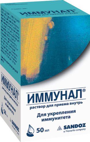 Уро-ваксом
