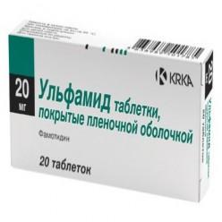 Гастросидин инструкция по применению (таблетки 40 мг)