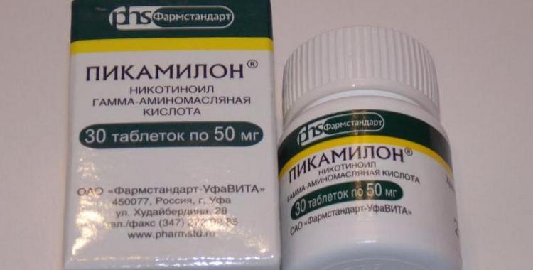 Пикамилон