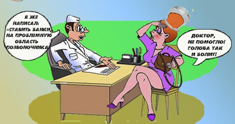 Польза и вред постановки банок при пневмонии