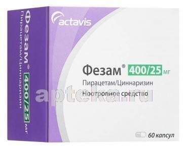 Аналоги препарата фезам: инструкция по применению и цена
