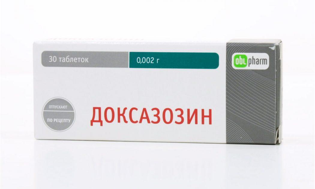 Доксазозин – инструкция по применению таблеток, цена, отзывы, аналоги