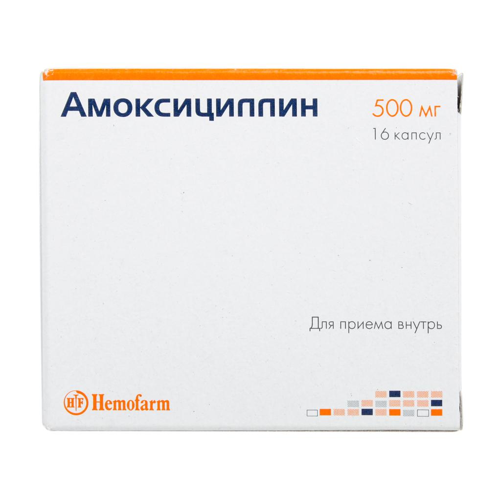 Амоксициллин 500: инструкция по применению, показания, отзывы и аналоги