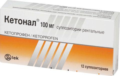 Преимущество свечей с кетопрофеном при лечении боли в суставах. инструкция по применению суппозиториев для быстрого достижения обезболивающего эффекта