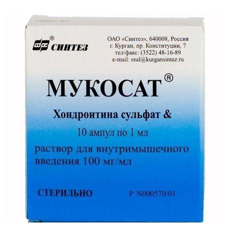 Мукосат - хондропротектор с противовоспалительными свойствами