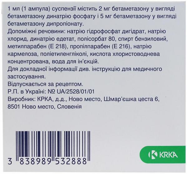 Флостерон: инструкция по применению, аналоги и отзывы, цены в аптеках россии