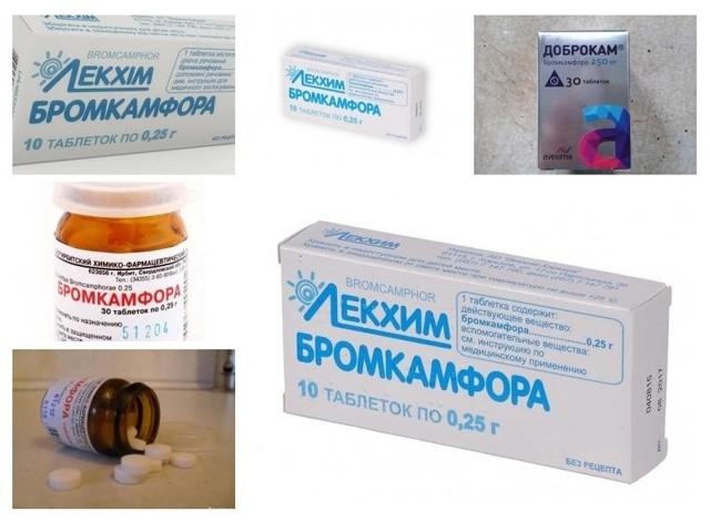 Бромкамфора — важный компонент лечебного комплекса при мастопатии