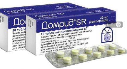 Таблетки домрид (кусум фарм)