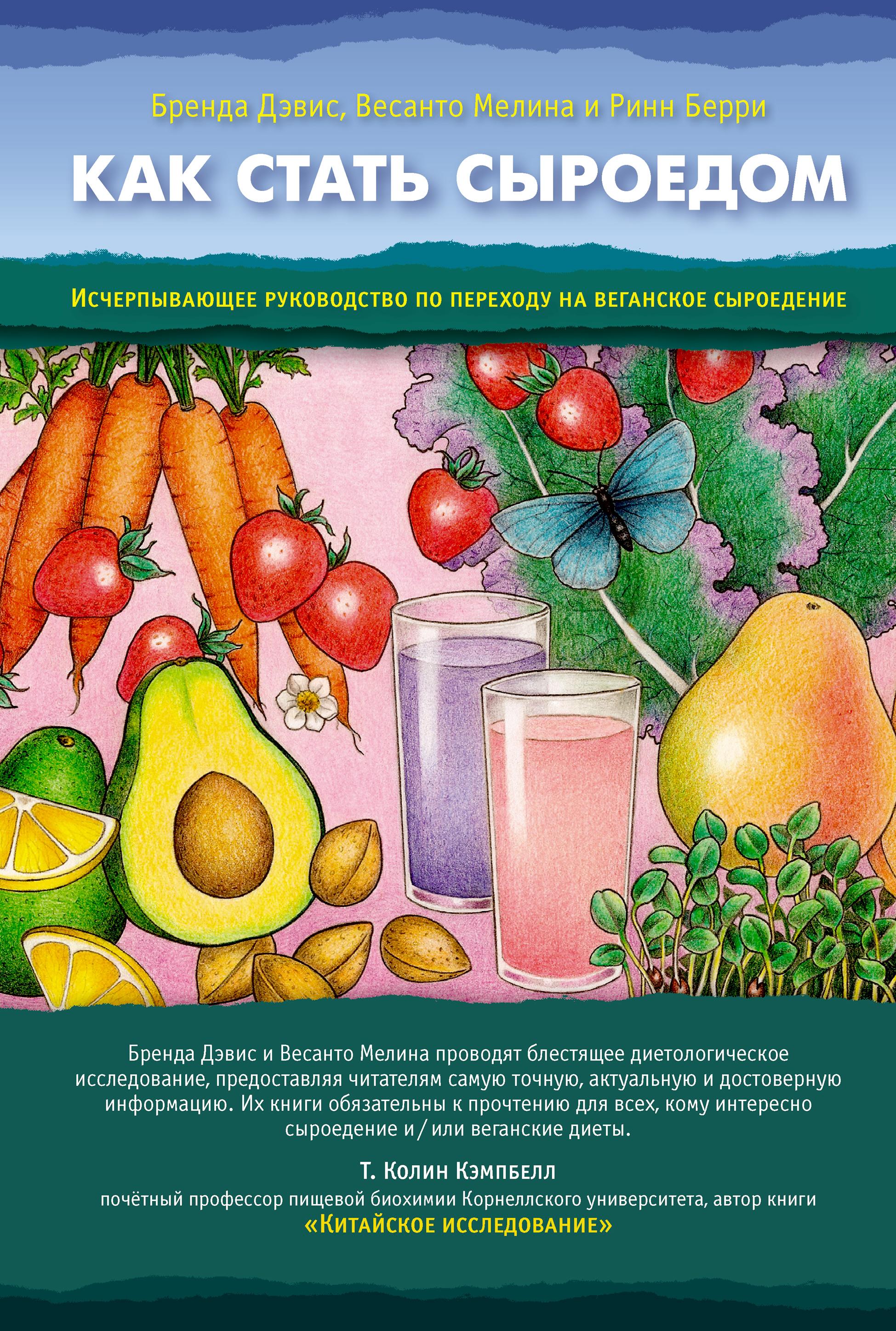 Бобовая диета. достоинства, недостатки и меню бобовой диеты. женский сайт www.inmoment.ru