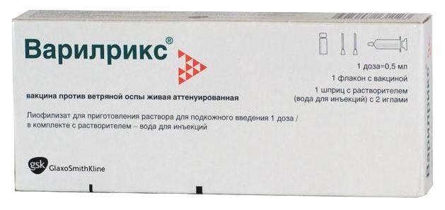 Вакцина «окавакс» от ветряной оспы