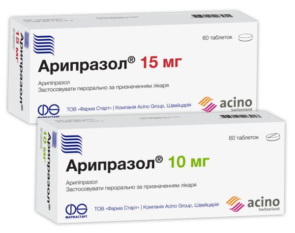 Фамотидин – показания, инструкция по применению, аналоги, дозы