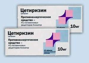 Таблетки цетрин инструкция по применению