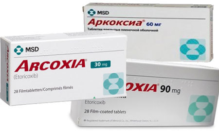 Инструкция по применению препарата аркоксиа, показания и противопоказания