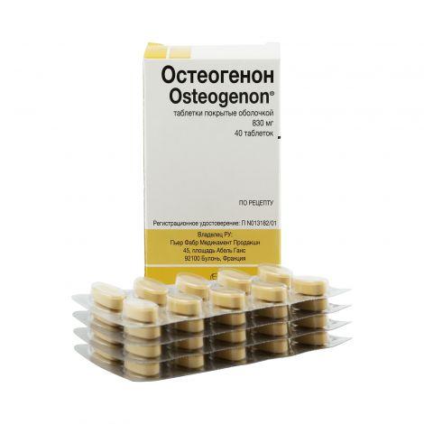 Остеогенон - инструкция по применению, отзывы, противопоказания