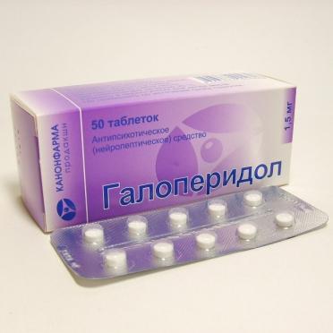 Инструкция по применению галоперидола и отзывы о лекарстве