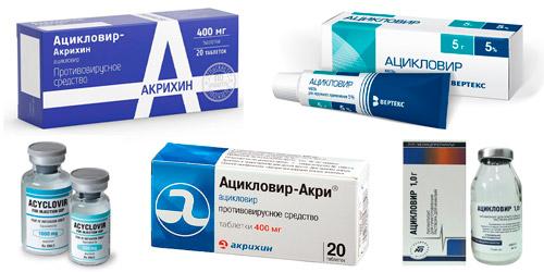 «ингавирин»: отзывы специалистов. «ингавирин 90»: инструкция по применению