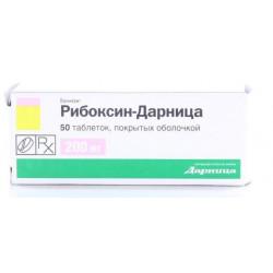 Аналоги рибоксина