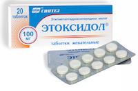 Уколы и таблетки 50 и 100 мг этоксидол: инструкция по применению, отзывы