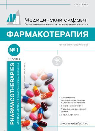 Глаувент – инструкция по применению, цена, отзывы, аналоги таблеток