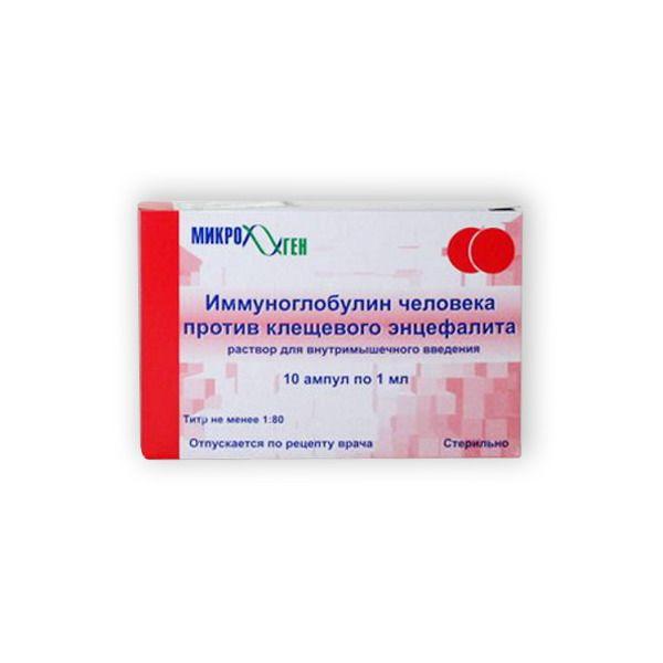 Раствор для инъекций иммуноглобулин человека против клещевого энцефалита (челябинск станц перелив крови)