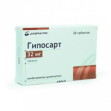 Гипосарт: таблетки 4 мг, 8 мг, 16 мг или 32 мг