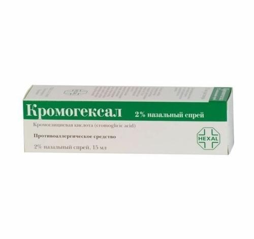 Аналоги препарата кромогексал