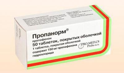 Лаппаконитина гидробромид