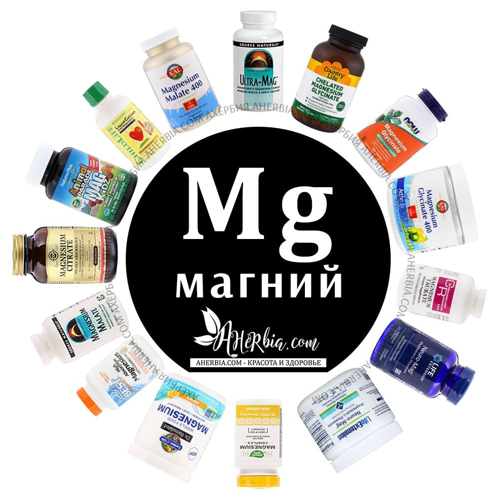 Магний глицинат – инструкция, препараты