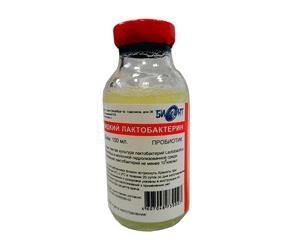Лактобактерин: инструкция по применению, состав, аналоги