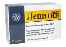 Лецитин: что это, польза, вред, показания, противопоказания, инструкция по применению продукта
