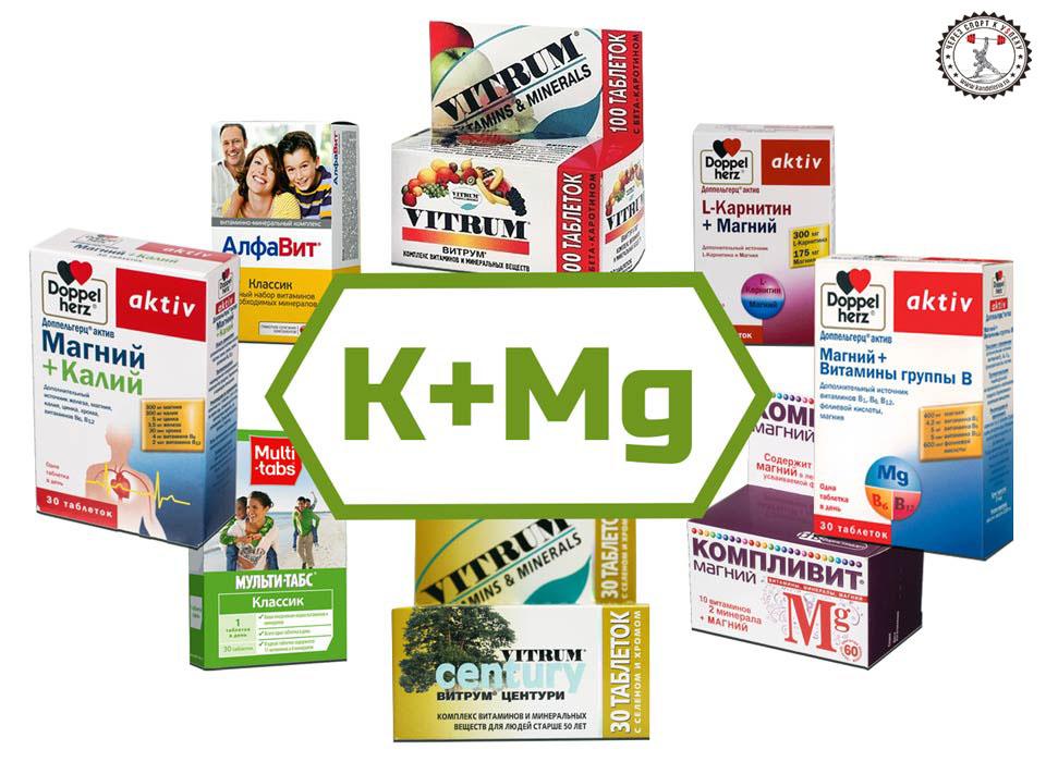 Препараты калия и магния в таблетках при судорогах, для сердца. инструкция по применению, цена