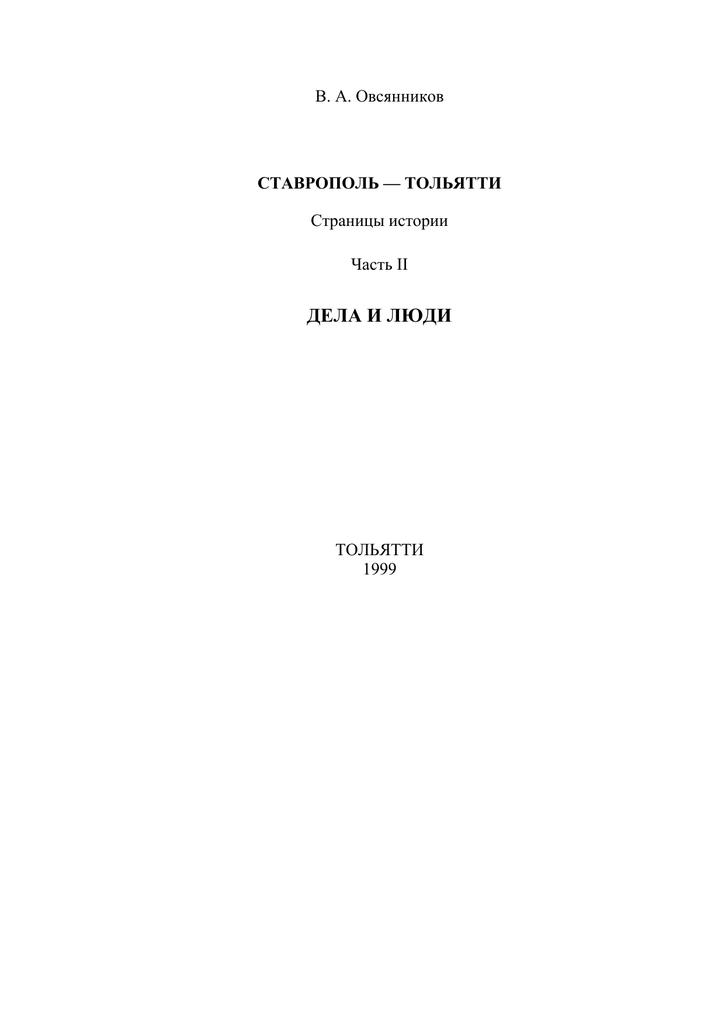 Аналоги телмисартана