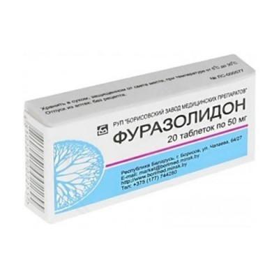 Препарат тирамин: инструкция к применению