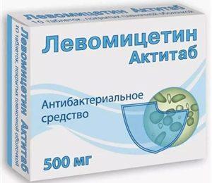 Особенности применения левомицетина при диарее