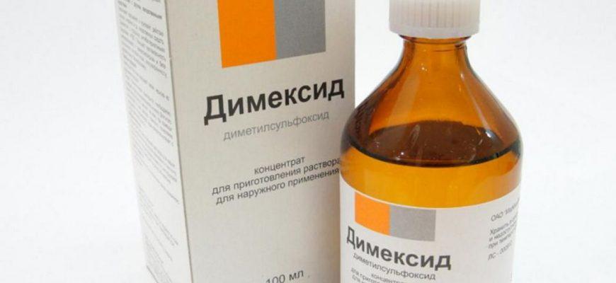 """Препарат """"димексид"""": инструкция по применению, аналоги, цены, отзывы"""