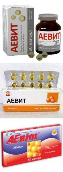 Витамины аевит: инструкция по применению, аналоги и отзывы, цены в аптеках россии