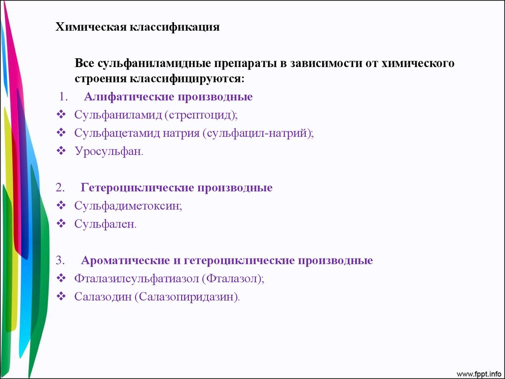 Стрептоцидовая мазь. инструкция по применению, цена, аналоги, отзывы