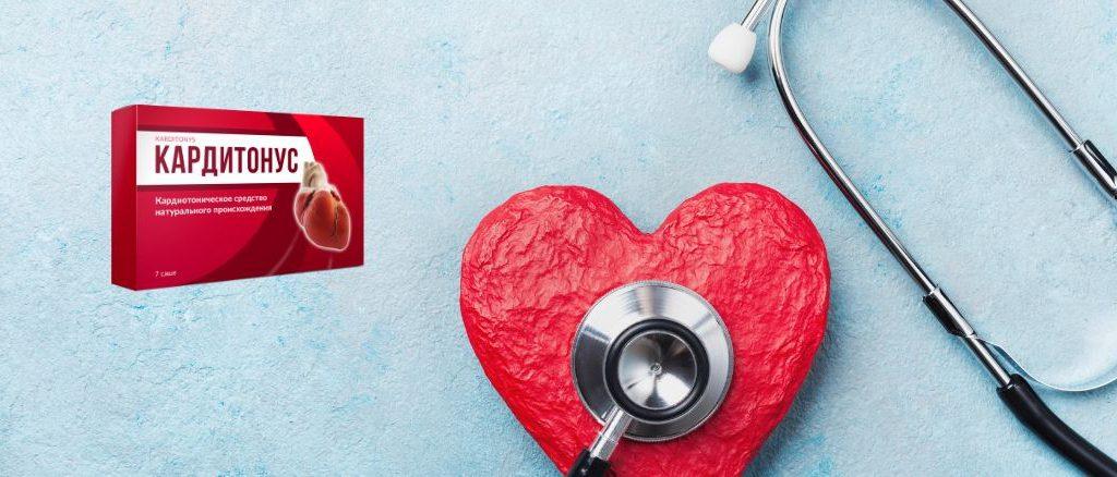 Что такое кардитонус (он же кардиотонус) на самом деле? препарат от гипертонии?