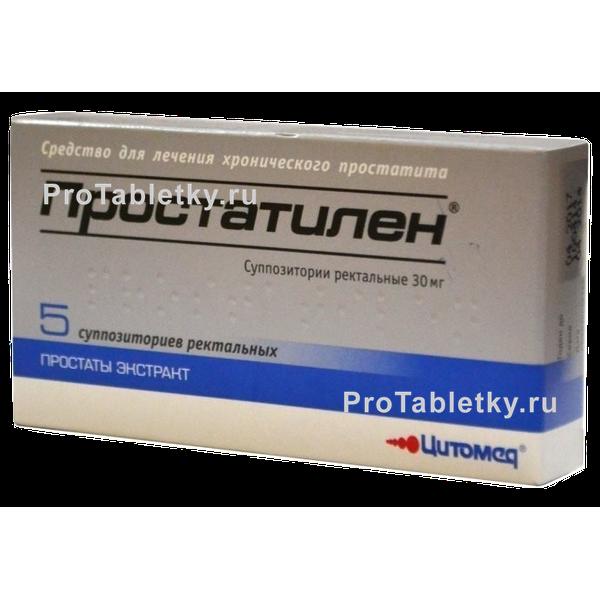препараты от хронического простатита отзывы