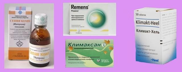 Таблетки 160 мг феминал: инструкция по применению